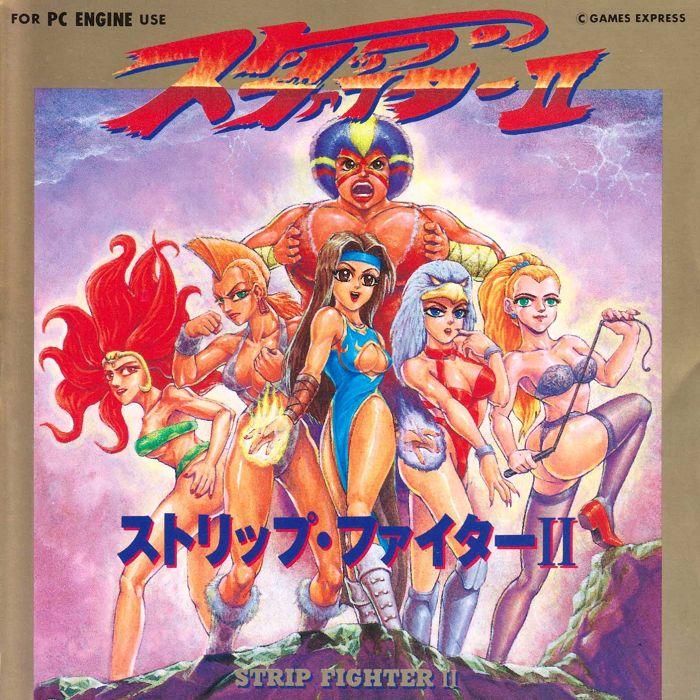 Strip Fighter II [PC Engine] - YouTube