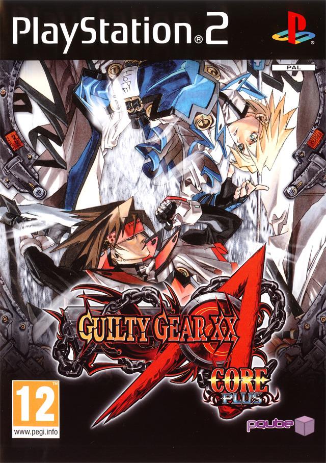Guilty Gear Guitar Guilty Gear xx Accent Core