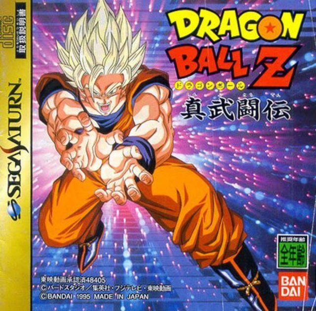 Dragon ball z shin butouden jeux romstation - Jeux info dragon ball z ...