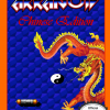 Arkanoid Chinese Edition