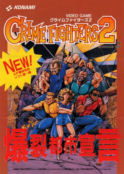 Crime Fighters 2