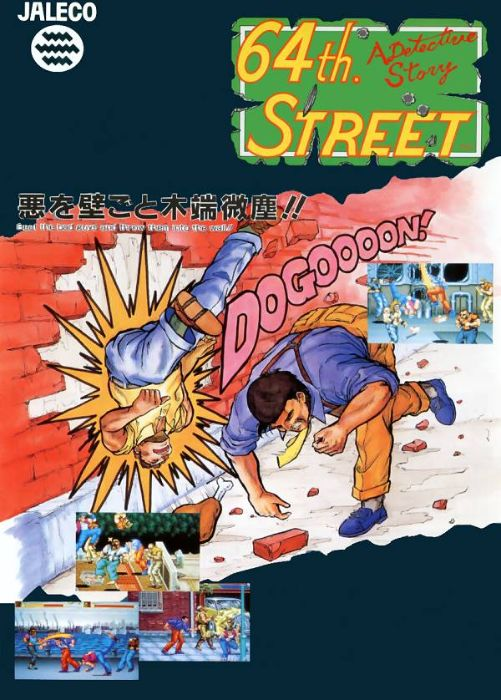 64th. Street - A Detective Story