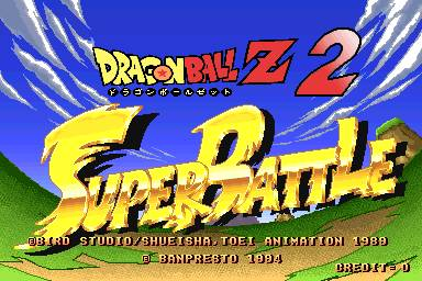 Dragon Ball Z 2 : Super Battle