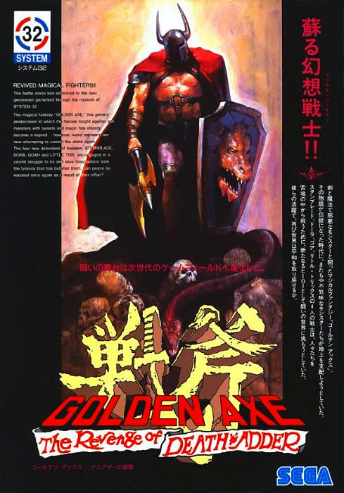 Golden Axe : The Revenge of Death Adder