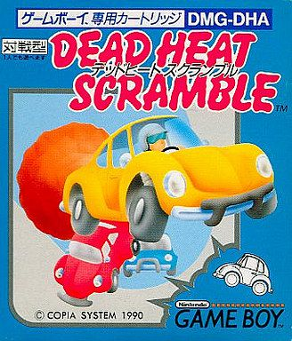 Dead Heat Scramble