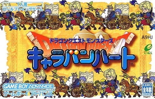 Dragon Quest Monsters - Caravan Heart