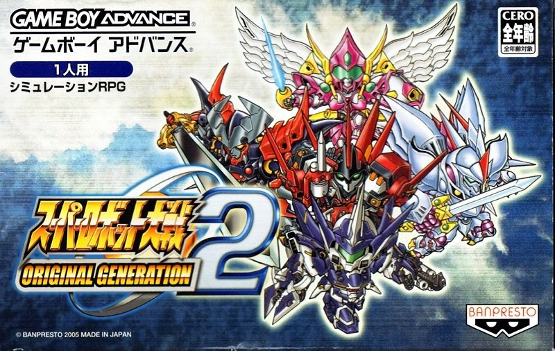 Super Robot Taisen : Original Generation 2