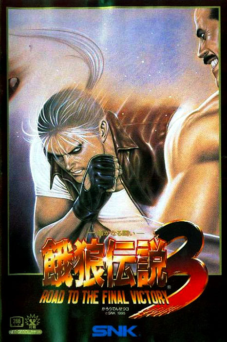 Fatal Fury 3 : Road to the Final Victory