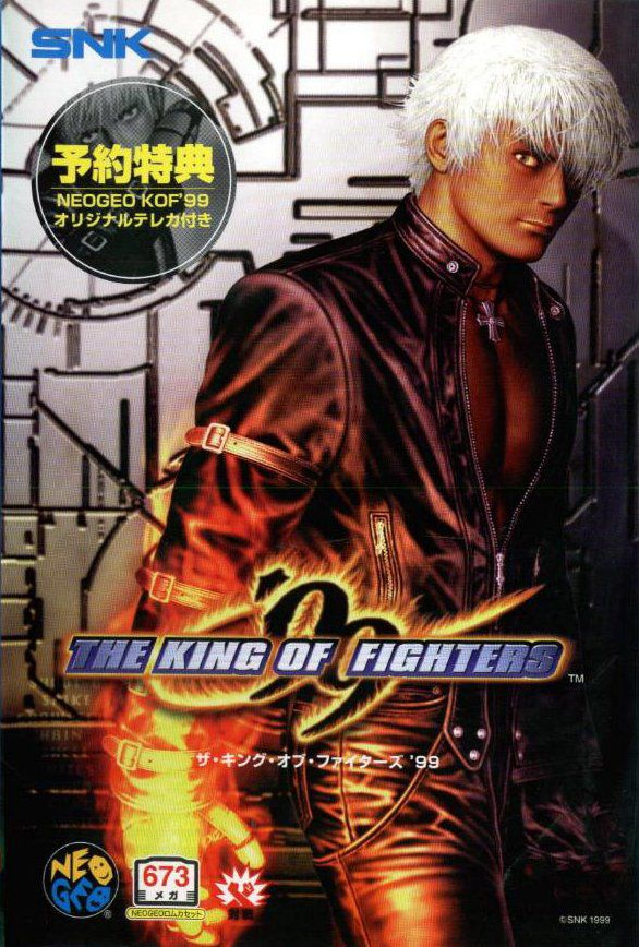 The King of Fighters '99 : Millennium Battle