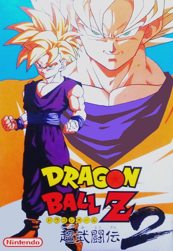 Dragon Ball Z : Super Butouden 2