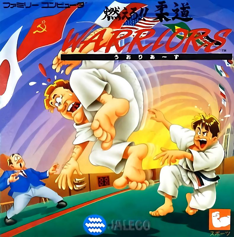 Moero!! Judo Warriors