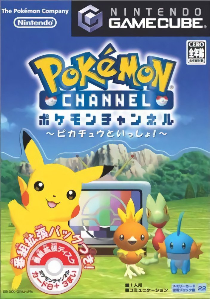 Pokemon Channel: Pikachu to Issho!