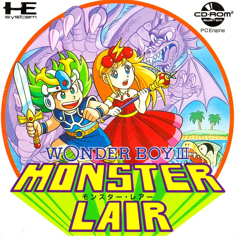Wonder Boy III - Monster Lair