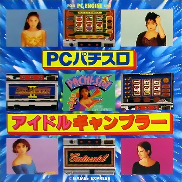 PC Pachi-Slot Idol Gambler