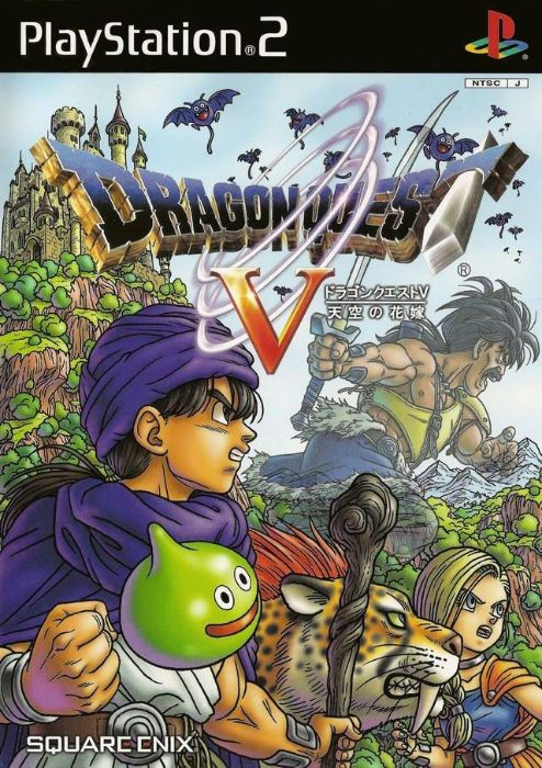 Dragon Quest V - The Hand Of The Heavenly Bride