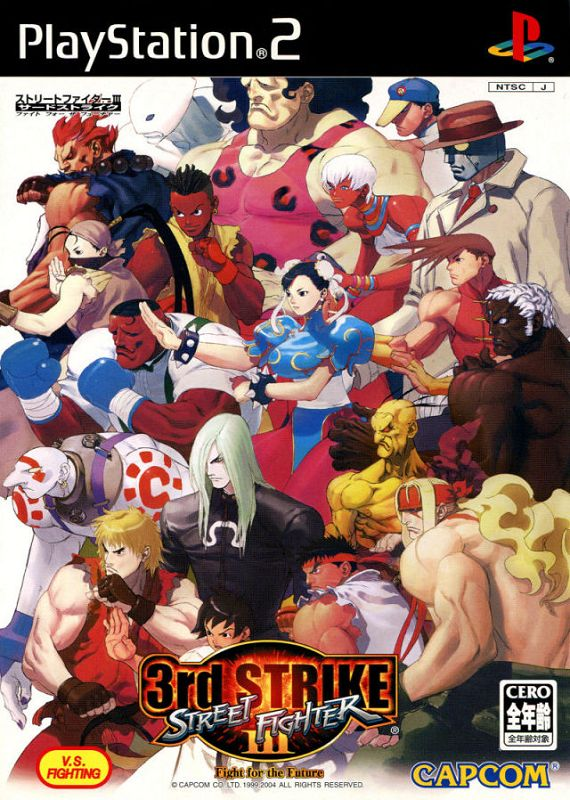 Street Fighter III : 3rd Strike - Fight for the Future