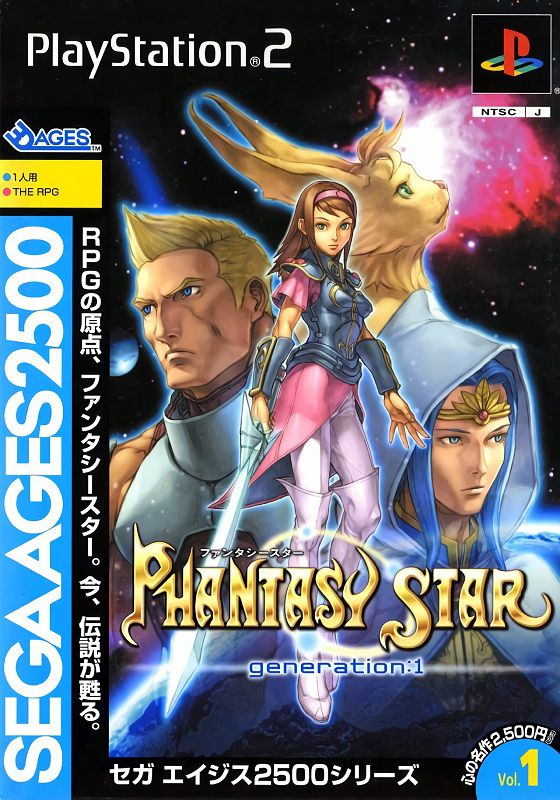 Sega Ages 2500 Series Vol. 01: Phantasy Star Generation: 1