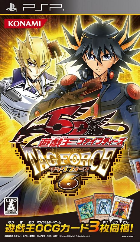 Yu-Gi-Oh! 5D's Tag Force 6