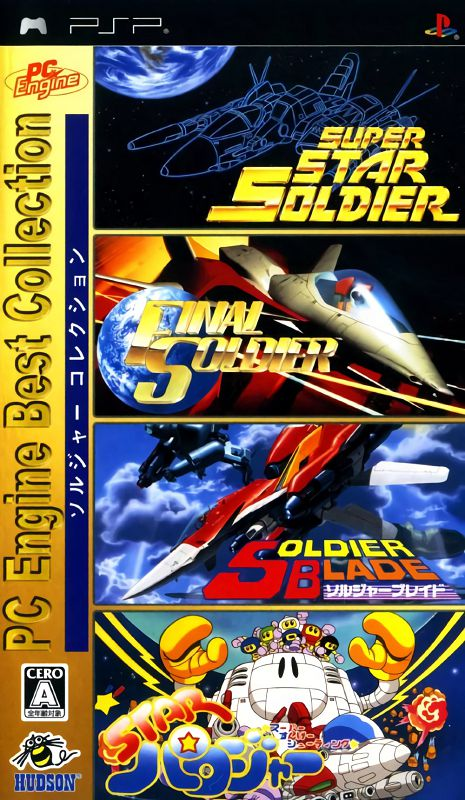 PC Engine Best Collection: Soldier Collection