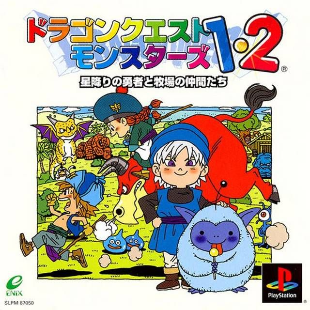 Dragon Quest Monsters 1+2: Hoshiori no Yuusha to Bokujou no Nakamatachi
