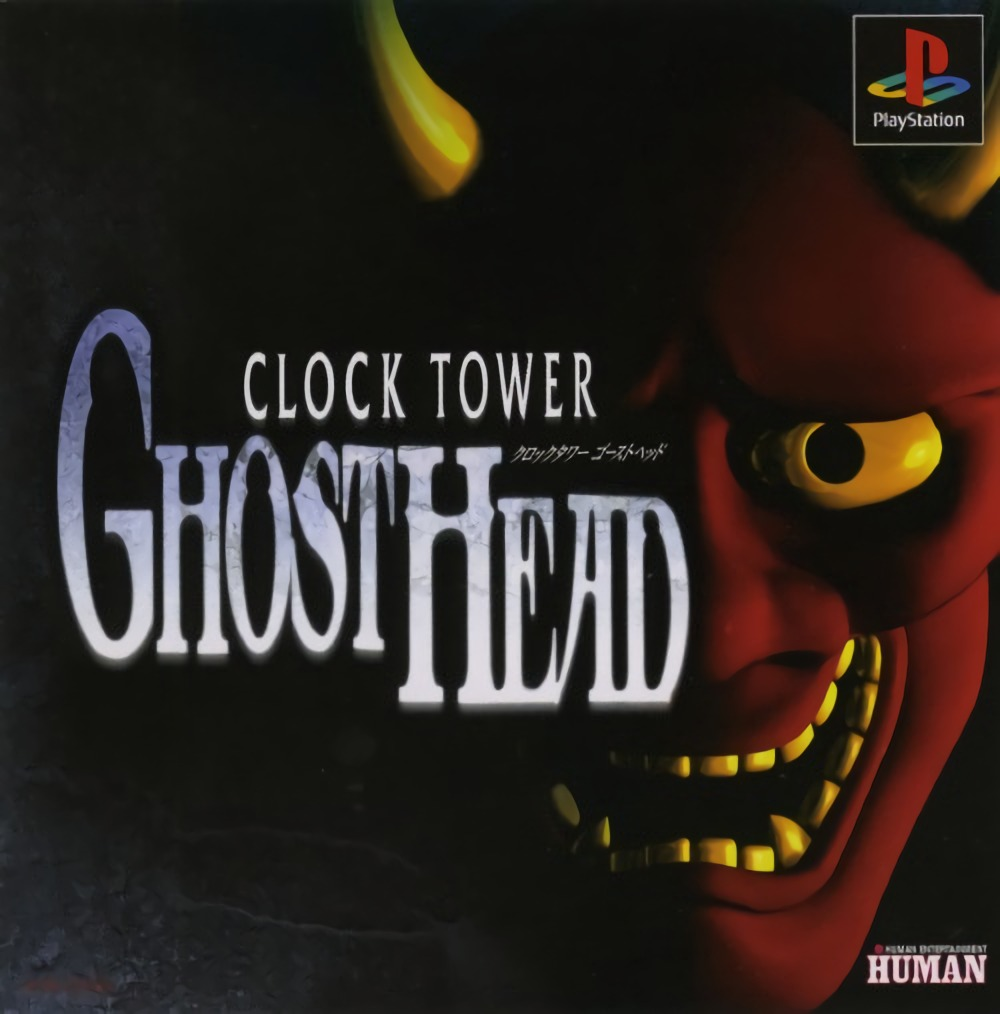 Clock Tower - Ghost Head