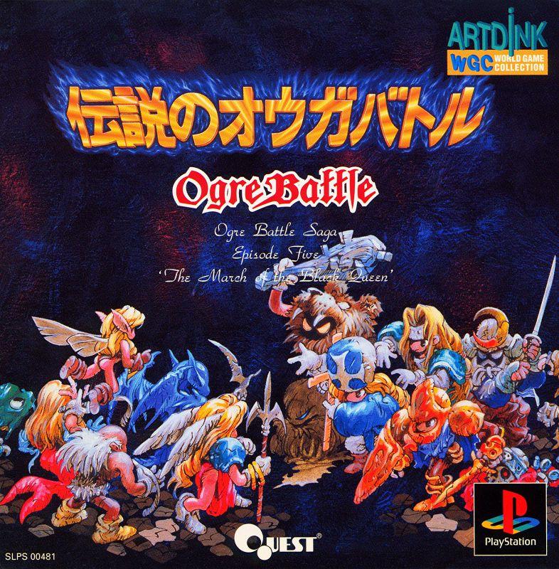 Densetsu no Ogre Battle - Games - RomStation