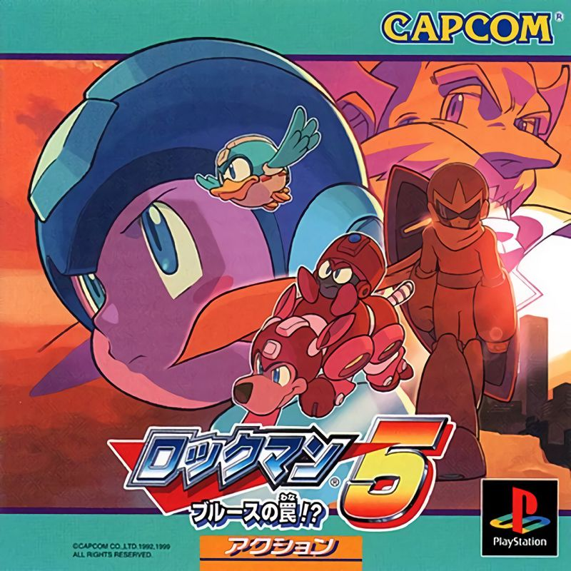 Rockman 5: Blues no Wana!?