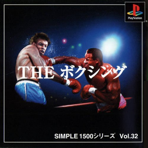 Simple 1500 Series Vol. 32: The Boxing