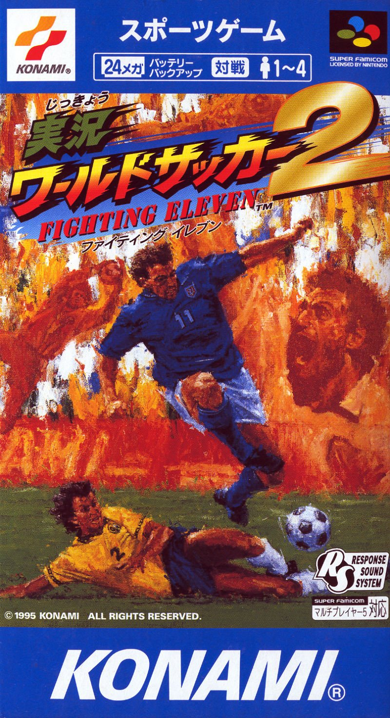 Jikkyou World Soccer 2: Fighting Eleven
