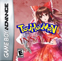 Touhoumon insane GBA Reimu copie