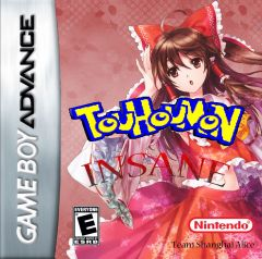 Touhoumon insane GBA ReimuEuro copie