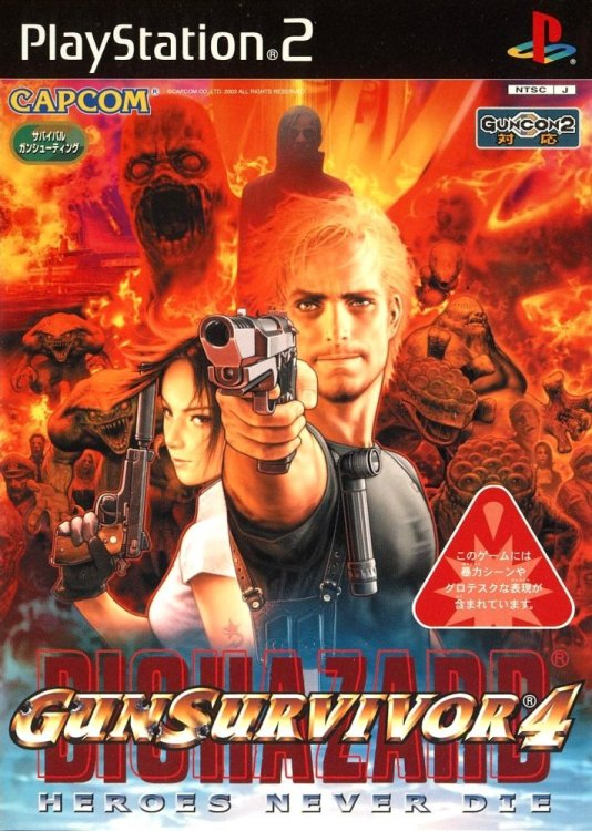 Biohazard_-_Gun_Survivor_4_-_Heroes_Never_Die_(Japan).thumb.jpg.2fbf01608fc3ae39b09c83e6c1458466.jpg