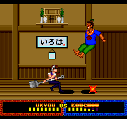 472801-ranma-1-2-dato-ganso-musabetsu-kakuto-ryu-turbografx-cd-screenshot.png