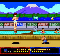 472805-ranma-1-2-dato-ganso-musabetsu-kakuto-ryu-turbografx-cd-screenshot.png