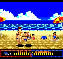 472818-ranma-1-2-dato-ganso-musabetsu-kakuto-ryu-turbografx-cd-screenshot.png