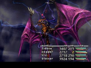 693973-final-fantasy-ix-playstation-screenshot-bahamut-summon-yup.png