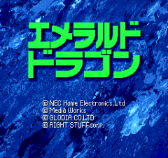 Emerald Dragon - pce-cd