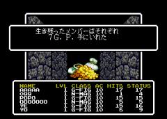 387492-wizardry-v-heart-of-the-maelstrom-turbografx-cd-screenshot.png