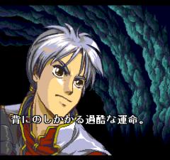 388387-seiya-monogatari-anearth-fantasy-stories-turbografx-cd-screenshot.png