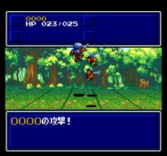 388389-seiya-monogatari-anearth-fantasy-stories-turbografx-cd-screenshot.png