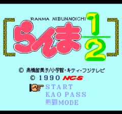 Ranma Ni Bun No Ichi - pce-cd