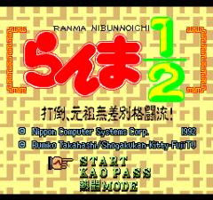 472799-ranma-1-2-dato-ganso-musabetsu-kakuto-ryu-turbografx-cd-screenshot.png