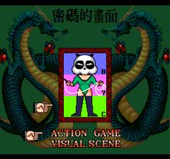 472802-ranma-1-2-dato-ganso-musabetsu-kakuto-ryu-turbografx-cd-screenshot.png