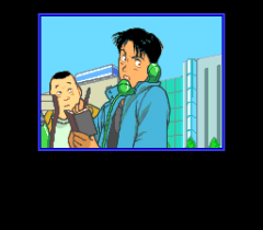 476286-yawara-turbografx-cd-screenshot-matsuda-is-busy.png