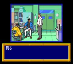 476291-yawara-turbografx-cd-screenshot-matsuda-in-his-office.png