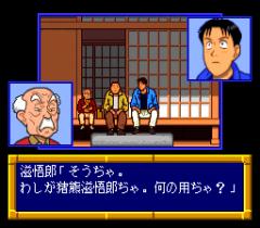476295-yawara-turbografx-cd-screenshot-talking-to-yawara-s-granddad.png