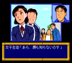 476299-yawara-turbografx-cd-screenshot-japanese-high-school-must.png