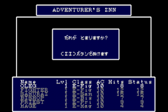 483319-wizardry-i-ii-turbografx-cd-screenshot-looks-like-the-party.png