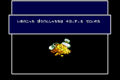 483326-wizardry-i-ii-turbografx-cd-screenshot-we-are-rich-let-s-go.png