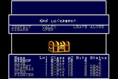 483331-wizardry-i-ii-turbografx-cd-screenshot-hmm-looks-like-the.png